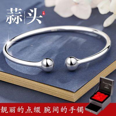 [买2送吊坠]简约时尚镀银手镯情侣手链女学生韩版闺蜜手环女礼物
