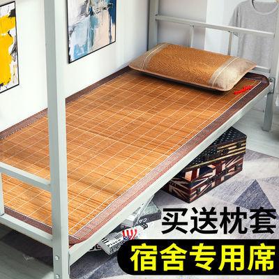 凉席学生单人床宿舍0.9米夏季竹席夏天草席双面0.8m1.2可折叠席子