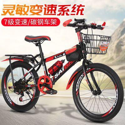 成人自行车儿童山地车男女变速单车学生赛车18/20/22/24寸自行车