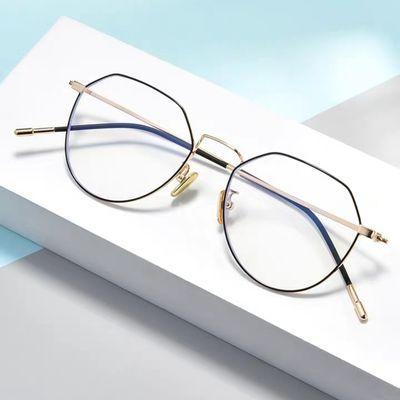 复古多边形眼镜架男韩版防蓝光平光镜学生近视眼镜女超轻金属框架