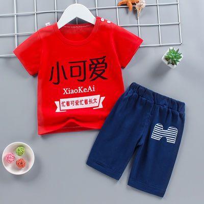 儿童短袖套装纯棉宝宝T恤男童女童半袖短裤夏季婴儿衣服夏装0-5岁