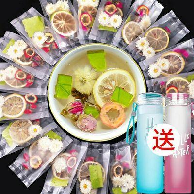 轻松瘦】柠檬片荷叶茶玫瑰山楂菊花水果茶纤体瘦身养生茶独立包装