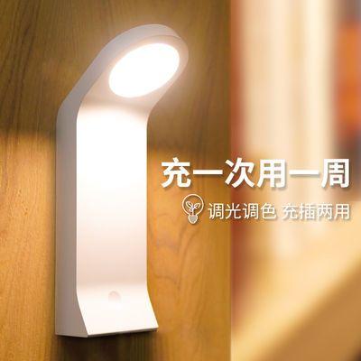 台灯护眼灯学生学习可充电可换电池卧室床头灯小夜灯ins风少女心