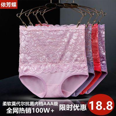 2/4条内裤女蕾丝高腰收腹莫代尔女士内裤提臀塑身性感网纱三角裤