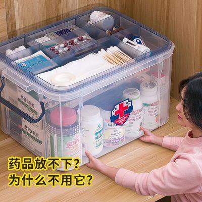 家庭装医疗箱小型家用医药箱急救箱药品收纳盒大号医用箱全套药盒