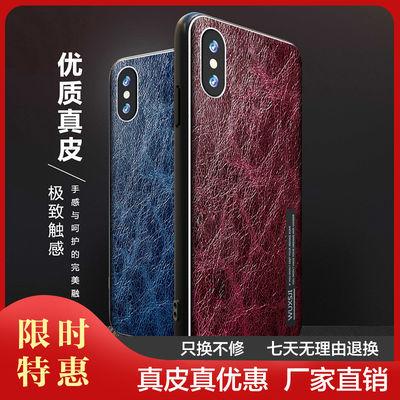 新款苹果手机壳X/7/8plus真皮磨砂iPhone11pro/se/xr/xsmax保护套