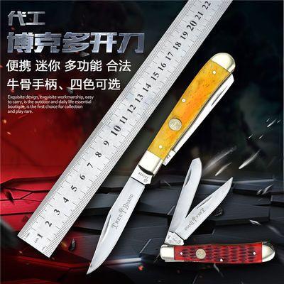 迷你小刀子蝴蝶防身武器合法学生水果刀折叠刀户外刀具家用拆快递