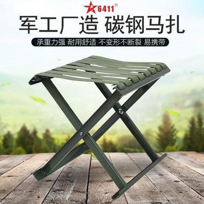 77166/6411 军工马扎 户外折叠 碳钢马扎 折叠凳 休闲坐具 钓鱼凳马扎