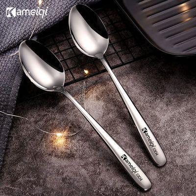 304不锈钢勺子加厚汤匙调羹勺长柄勺小汤勺家用搅拌勺2支装勺子