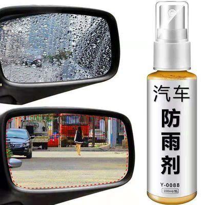 防雾剂防雨剂后视镜汽车玻璃防雨膜前挡风玻璃倒车镜反光镜驱水剂