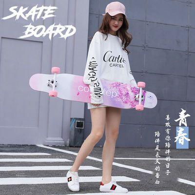 长板滑板女学生韩版初学者四轮滑板车成人儿童双翘舞板男女生