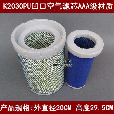 PU2030空滤凹口AAA级适配重汽豪沃轻卡空气滤芯LG9704190447/1