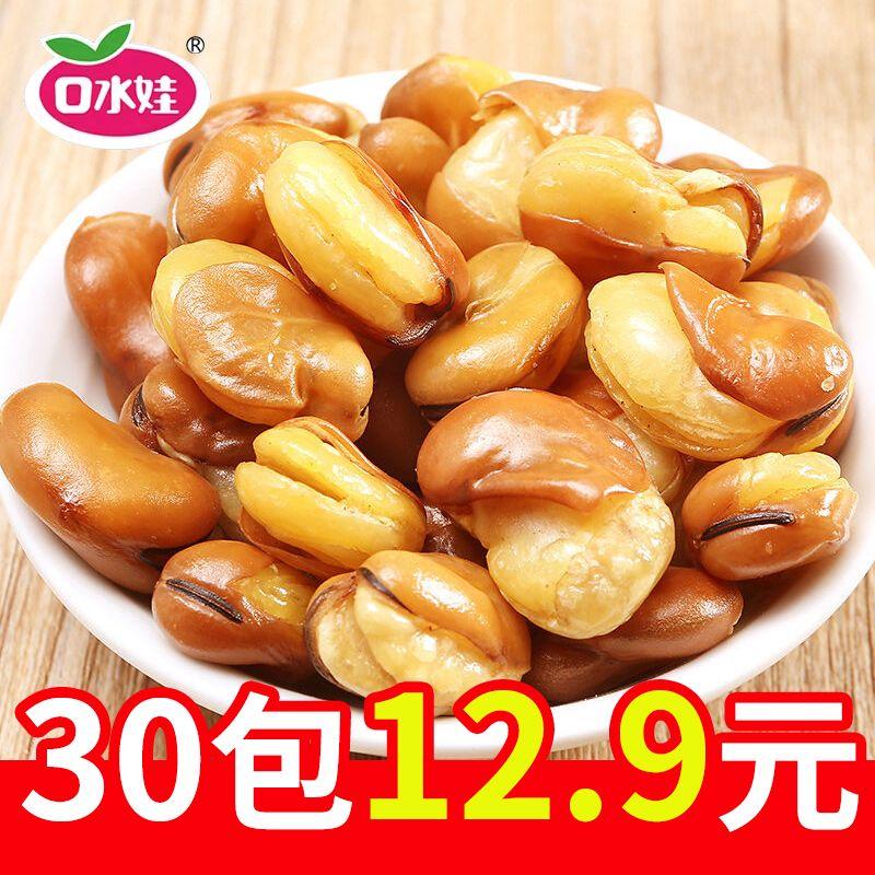 口水娃蚕豆兰花豆网红零食散装小包装零食小吃批发