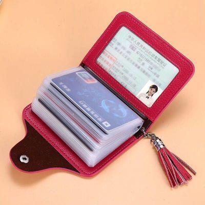 男女式简约真皮质感卡包银行信用卡套驾驶证行驶证卡套