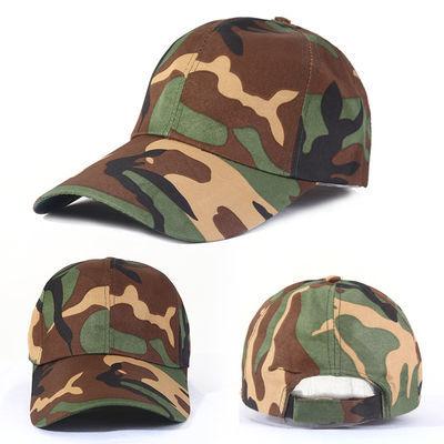 春秋夏帽男女长檐户外钓鱼帽百搭款棒球帽韩版鸭舌帽迷彩帽工作帽
