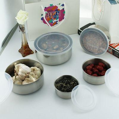五件套不锈钢保鲜盒家用保鲜碗厨房冰箱五谷杂粮收纳盒碗5件套装