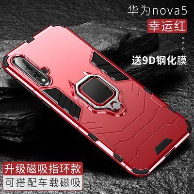 华为nova5pro手机壳nova5防摔nova5i保护套磨砂全包新款女ins男款