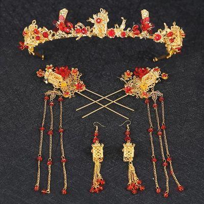 中式汉服新娘头饰套装流苏龙凤褂霞帔发饰结婚红色古装秀禾服凤冠