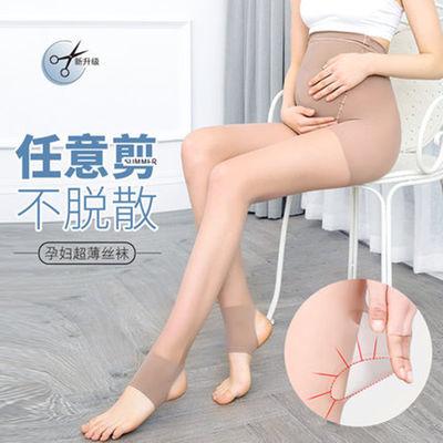 孕妇菠萝袜丝袜薄款打底袜女防勾丝夏季孕妇袜子怀孕期托腹连裤袜