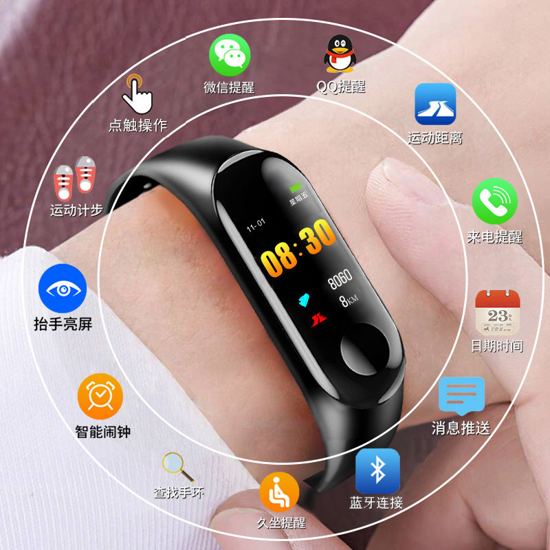 智能手表男女学生运动手环智能手环多功能智能手环男女成人手表4