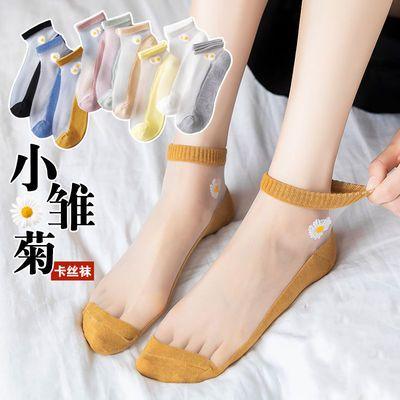 小雏菊棉底袜子女韩版短袜夏季丝袜隐形薄款玻璃卡丝浅口水晶船袜