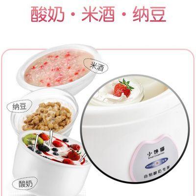 酸奶神器家用酸奶机多功能全自动自制智能米酒机玻璃3分杯30菌粉