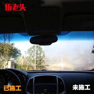 汽车挡风玻璃驱水剂防雾剂雨敌后视镜防雨剂汽车玻璃镀膜剂