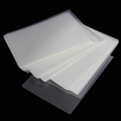 塑封膜3寸丝5寸6寸7寸8寸洗照片膜过塑模2R照片膜 相片膜 100张