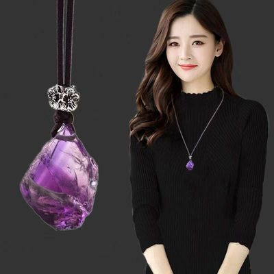 【助学业】天然紫水晶原石水晶吊坠项链女简约生日礼物情侣一对