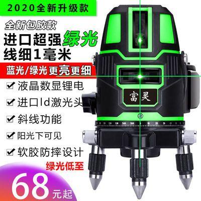 红外线水平仪绿光激光水平仪2线3线5线强光高精度自动打线平水仪