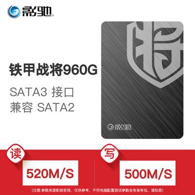 影驰铁甲战将120G固态硬盘SSD台式机笔记本NVMeM.2固态硬固盘240G