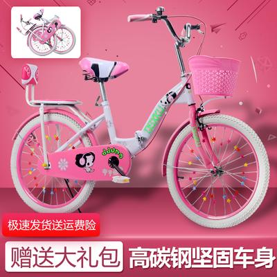 儿童自行车男孩女孩小学生6-8-10-11-12岁以上童车折叠中大童单车