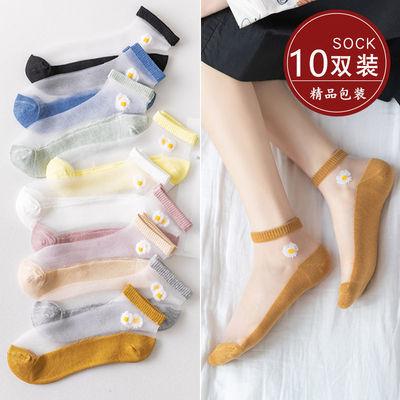 小雏菊袜子女ins潮短袜浅口网红夏季隐形玻璃丝袜女薄款水晶船袜