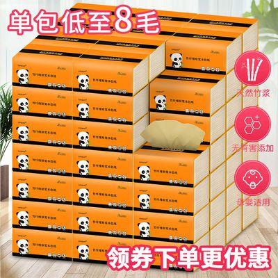 蓝漂30包300张竹浆本色家庭装纸巾原浆餐巾卫生纸实惠装整箱抽纸