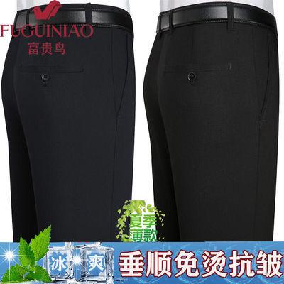 富贵鸟男裤四季款西裤中老年商务中腰男裤宽松长裤子