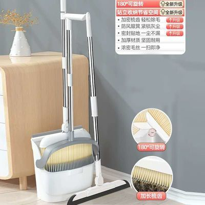 (破损包赔)簸箕套装扫把单个组合加厚笤帚软毛畚斗扫帚扫地刮水的宝贝主图