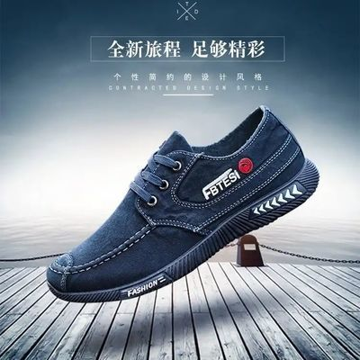 康凯达人【专柜同款】经典时尚北京帆布鞋。舒适透气不臭脚艾派狼