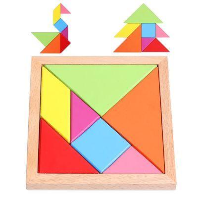 超火三格田传统七巧板智力拼图儿童古典玩具小学生创意益智巧板拼