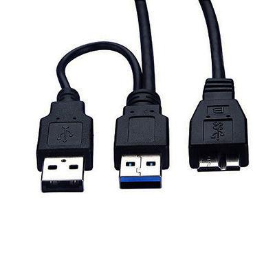 USB3.0透明移动硬盘盒子2.5寸笔记本硬盘盒固态SATA工厂代工