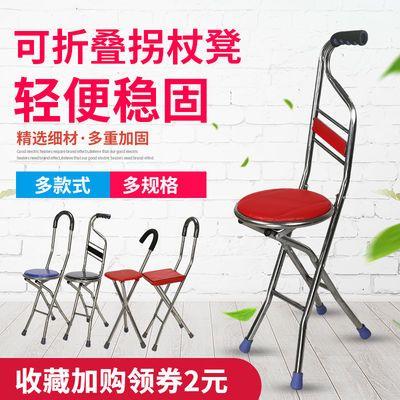 拐�E捌杖拐棍凳老人手杖可坐轻便防滑三角四脚带凳子拐杖椅子折叠