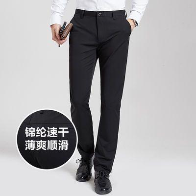 国民男装相思鸟新品中腰直筒纯色灰色长裤子薄男式休闲裤