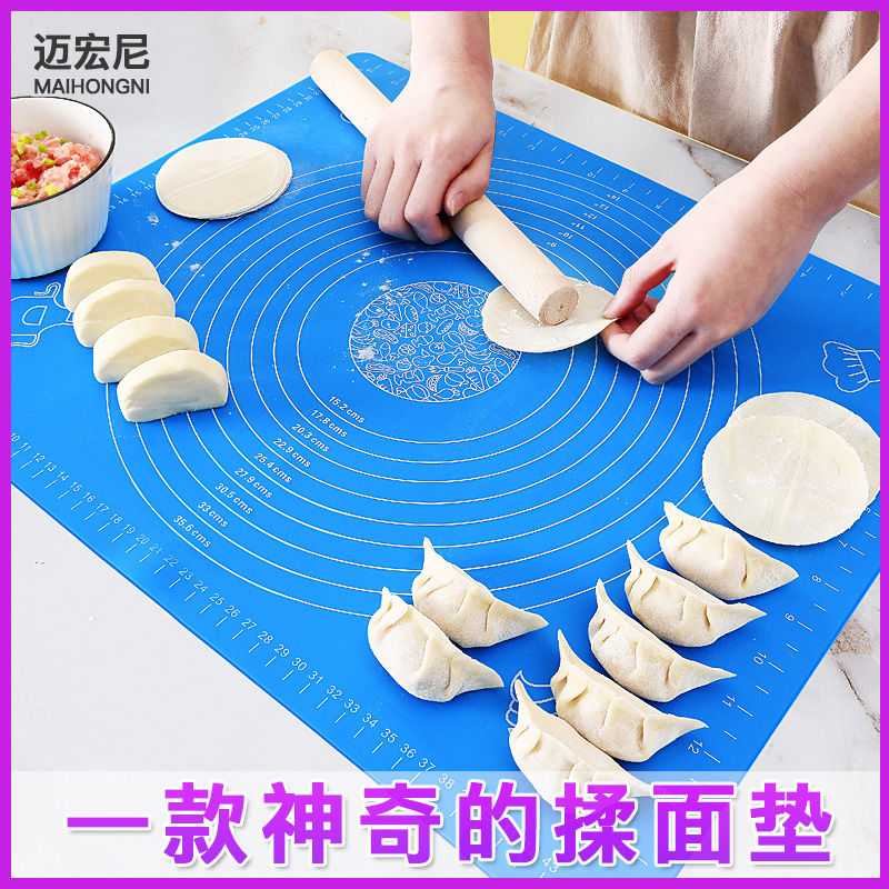 硅胶揉面垫加厚不沾案板食品级防滑和面垫大号家用擀面板烘焙工具