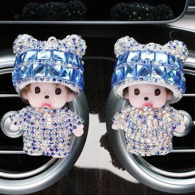 汽车出风口蒙奇奇香水摆件水晶钻可爱车载卡通香薰空调夹装饰用品