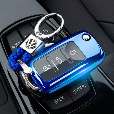 大众汽车钥匙套朗逸帕萨特宝来速腾捷达POLO途观斯柯达钥匙包壳扣
