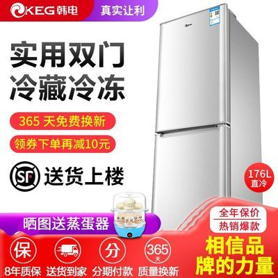 厂家正品特价176L大容量双门家用冷藏冷冻节能三门电冰箱租房128L