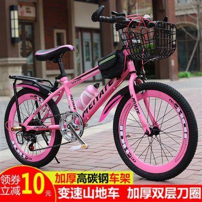 山地自行车成人男女式变速赛车20-22-24-26-12寸学生儿童山地单车