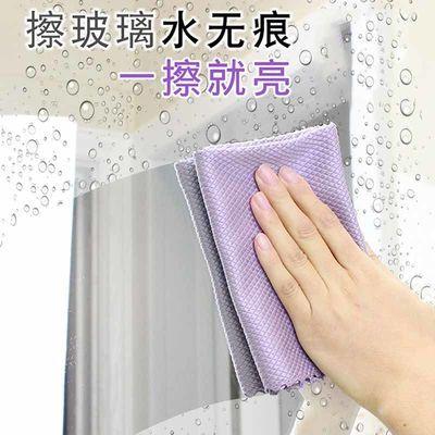擦玻璃清洁布吸水不易掉毛无痕水印毛巾鱼鳞抹布家务桌碗镜子神器