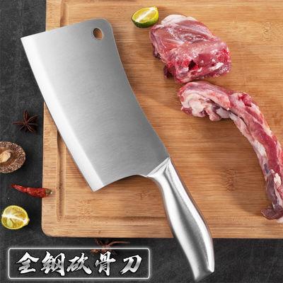 阳江切菜刀厨房家用切肉刀加厚斩骨刀切片刀厨房刀具片刀剁骨刀快