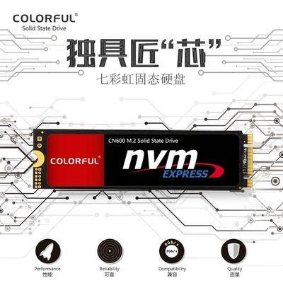 七彩虹256g高速m.2 nvme台式笔记本通用固态硬盘pcie接口ssd非240