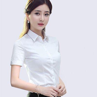 【100%纯棉】夏季白衬衫女职业装工作服经典修身显瘦百搭打底衬衣